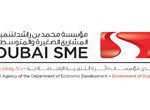 Dubai SME highlights effective approaches in securing funds for enterprise growth