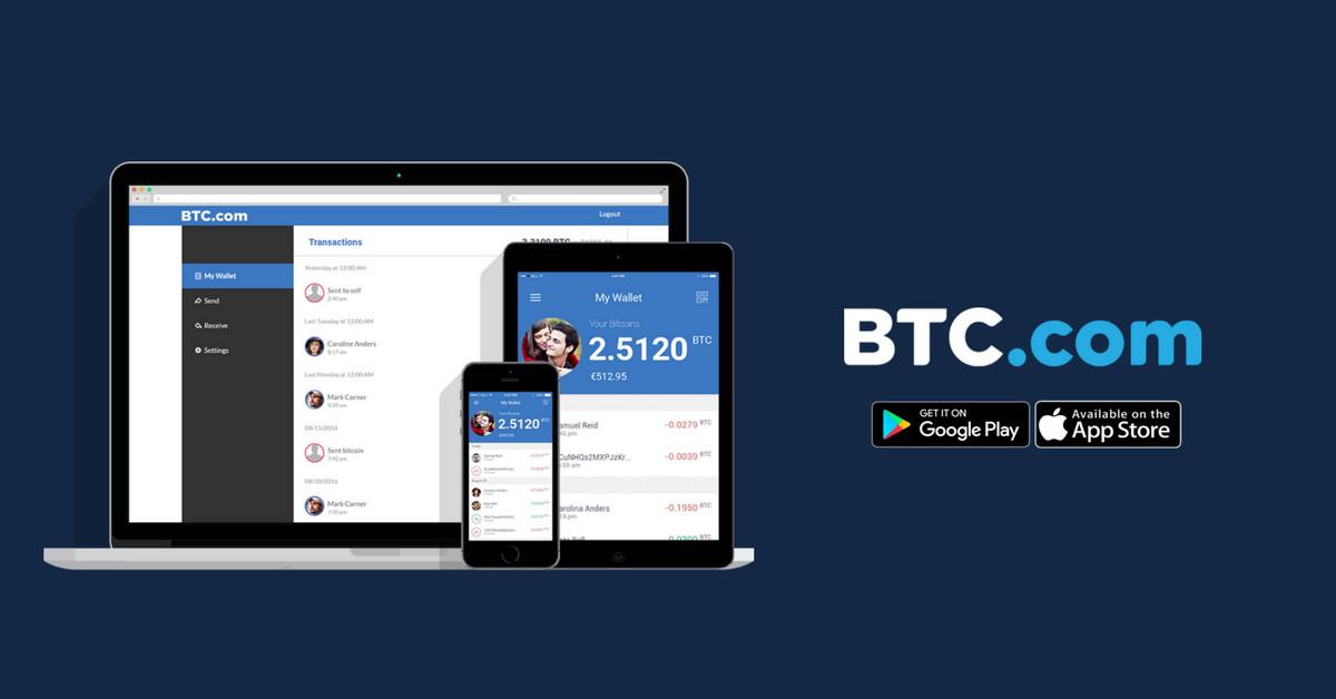 btccom-your-door-bitcoin-career-opens-now